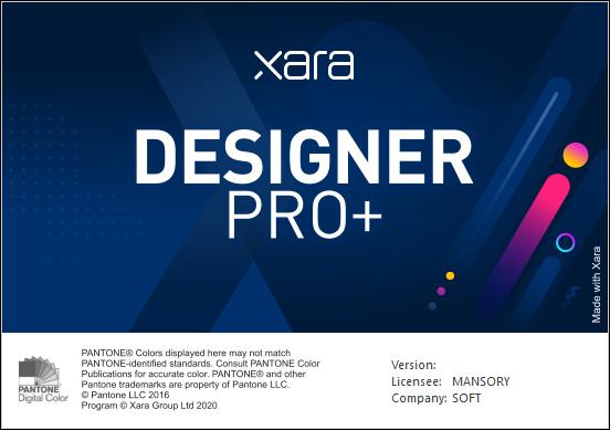 Xara Designer Pro+
